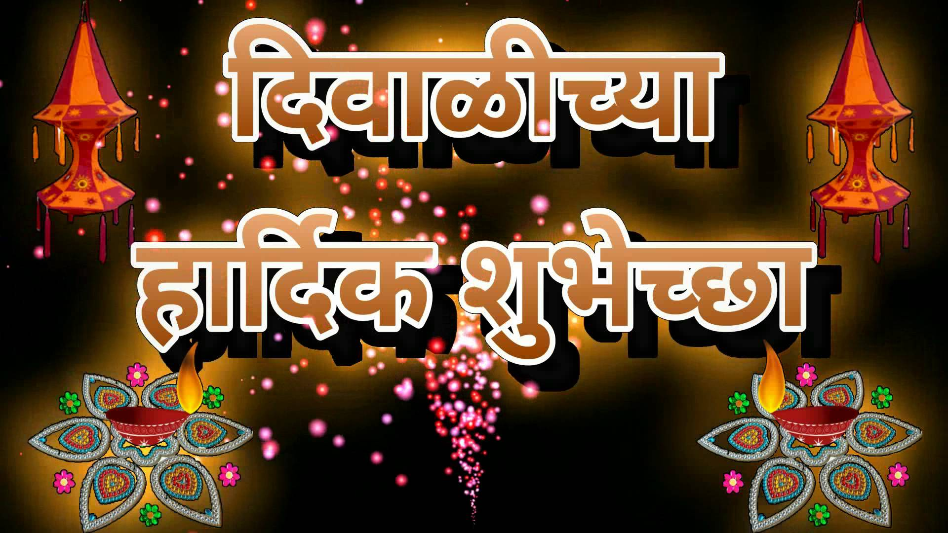essay on my favourite festival diwali in marathi We went to my daily routine essay english mahabaleshwar for two days happy diwali quotes 2015 , diwali wishes , diwali sms messages essay on my favorite festival diwali diwali quotes wishes images essay on my favorite festival diwali for diwali 2015 , diwali poems & stories , essay on my favorite festival diwali happy diwali quotes find a mentor.