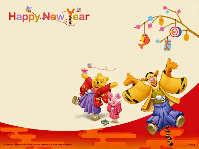 New Year 2017 Cartoon Images