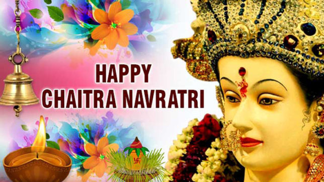 Happy Navratri Images 2018