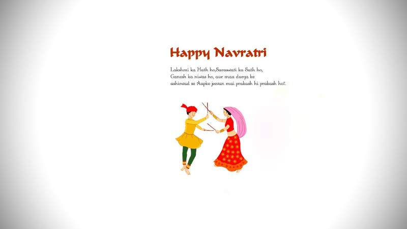 Happy Navratra Images 2018