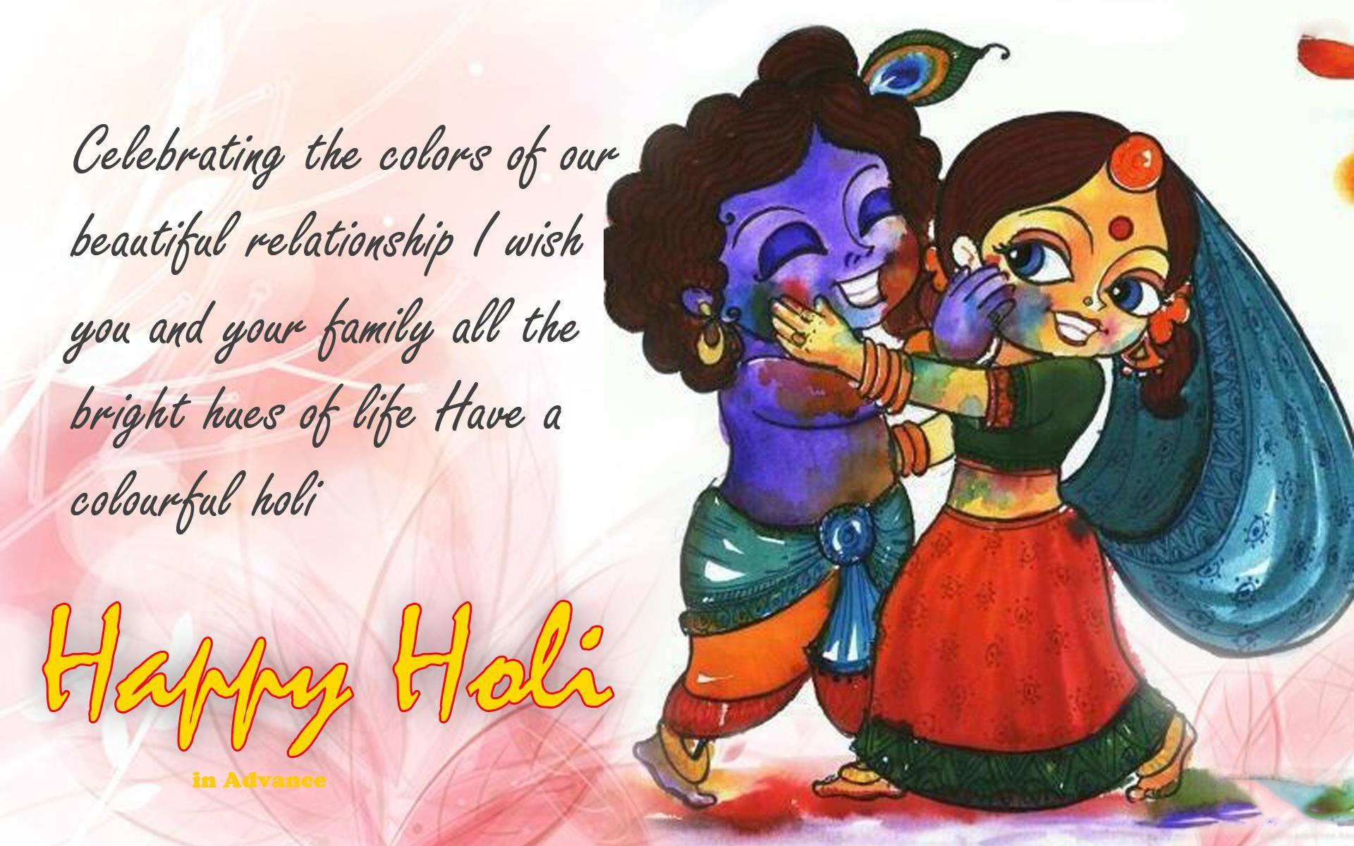happy holi in advance quotes images