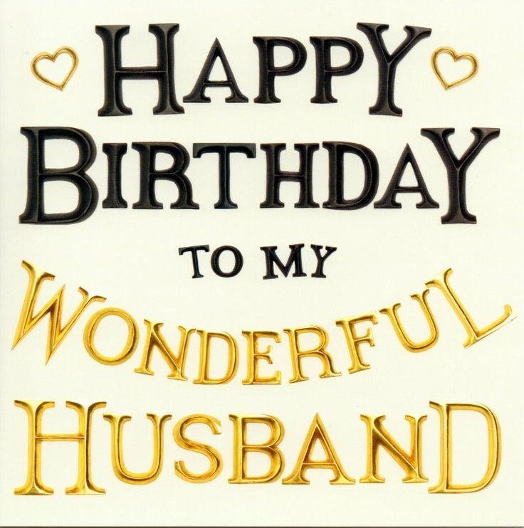 Vintage Postcards Wishes Happy Birthday Dear Husband